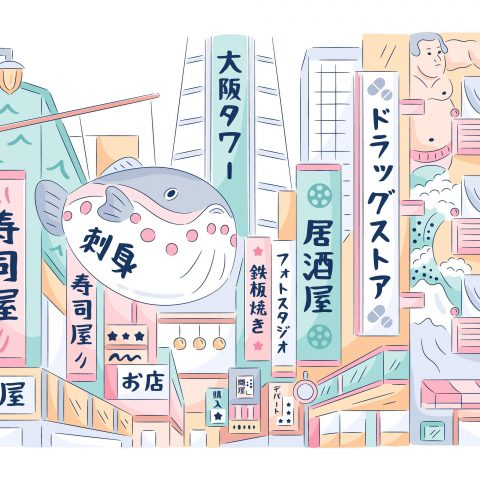 japanese street illustration
