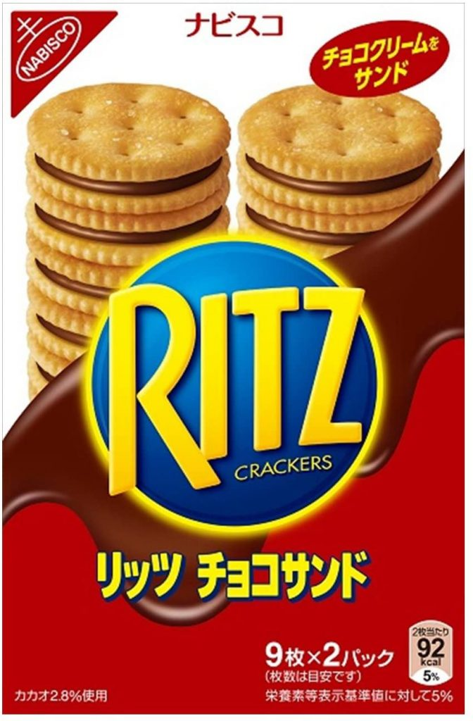 japanese ritz biscuits - best japanese snacks