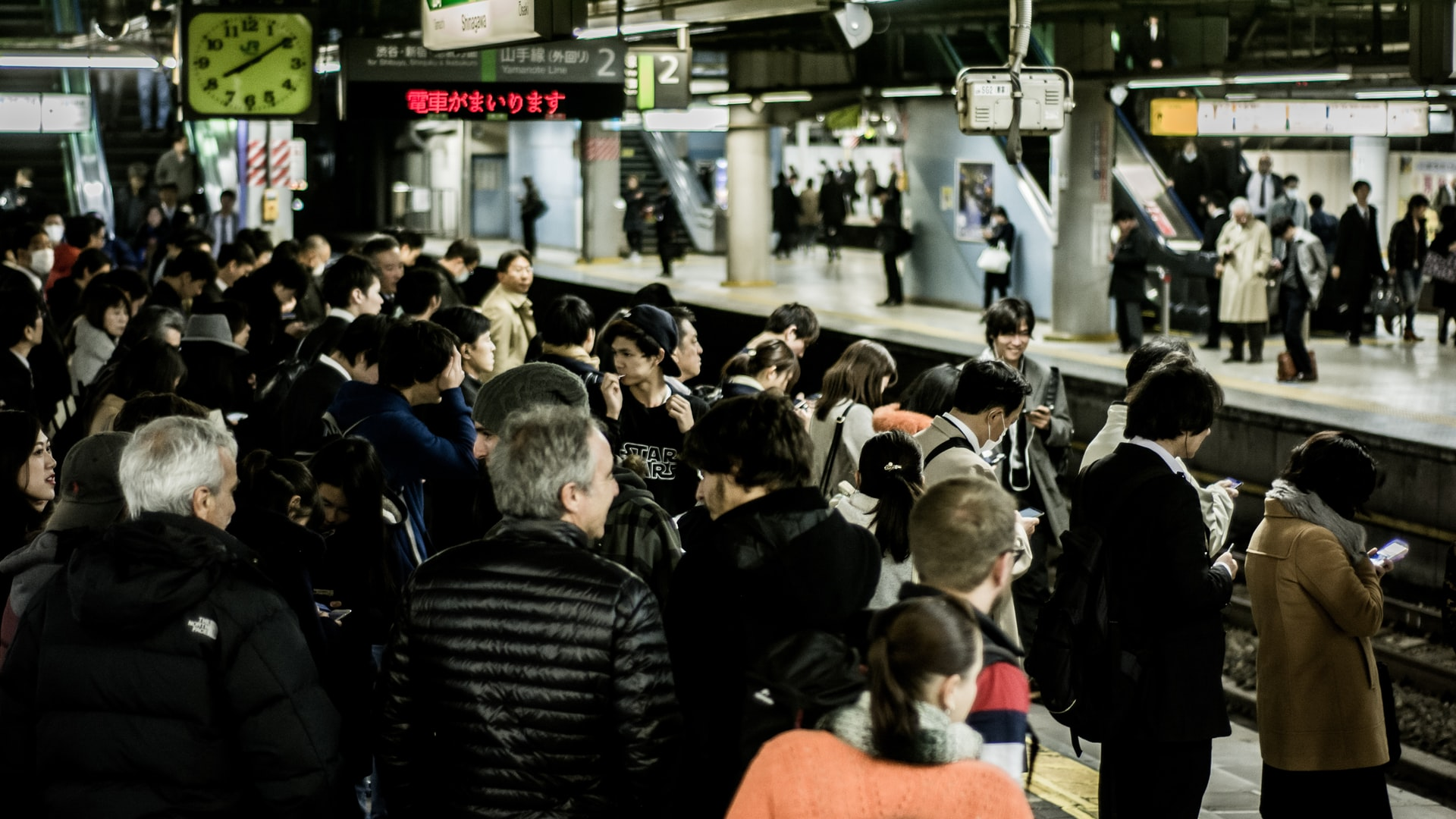why is the Tokyo subway so busy?