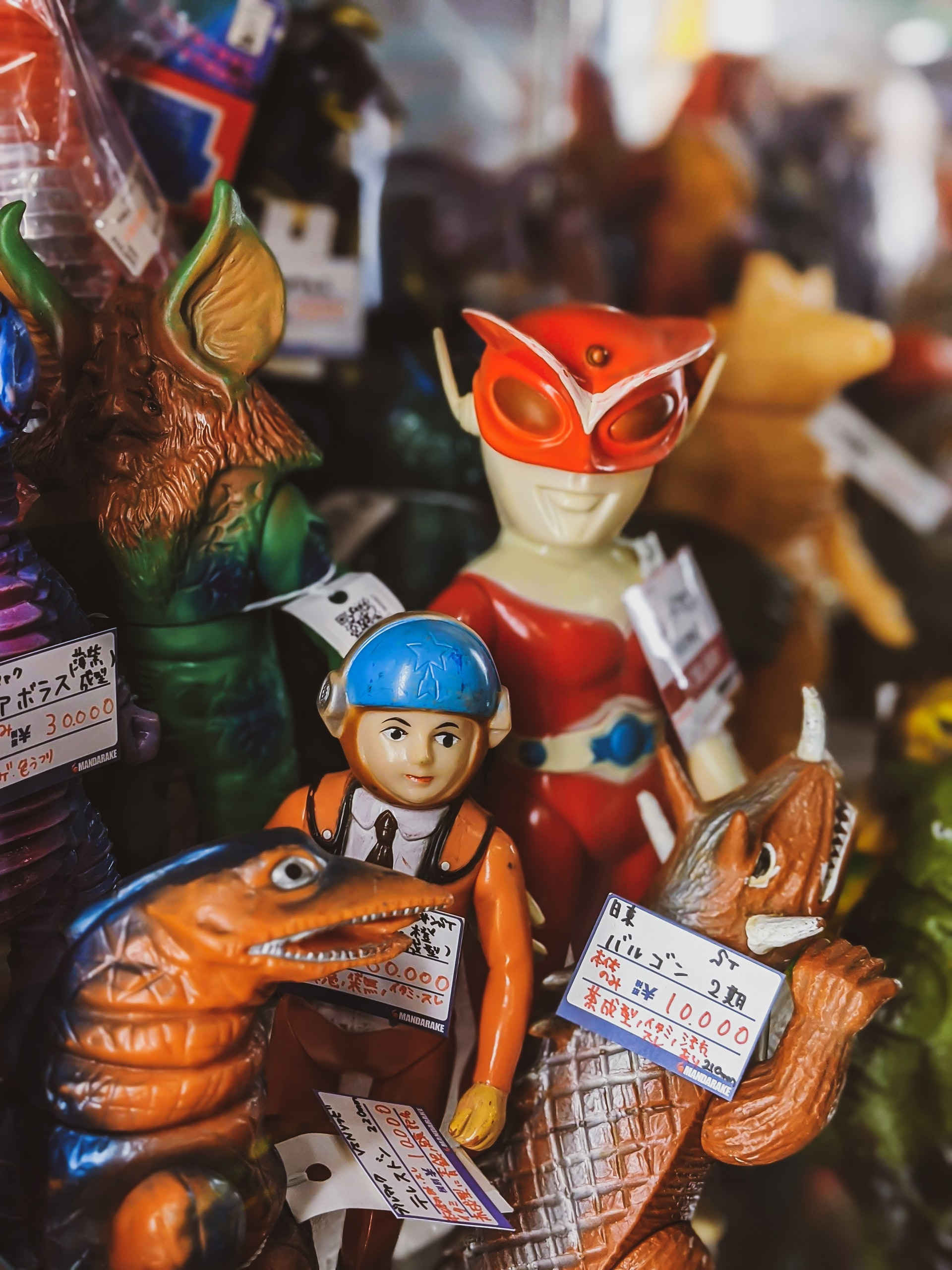 japanese old toys