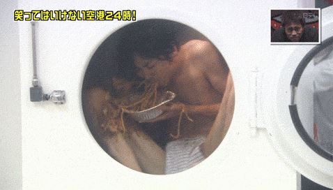 Don't eat noodles in a washing machine weird Japanese game show