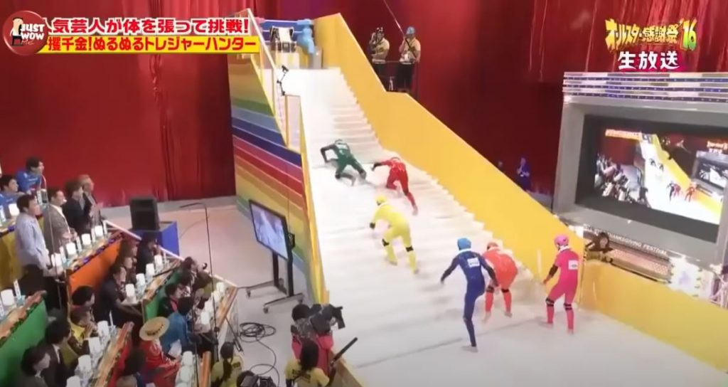 slippery stairs weird Japanese game show